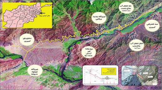 تکمیل و تحویل مطالعات پروژه گمبیری به وزارت انرژی و آب افغانستان