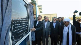 مراسم افتتاحیه طرح آبرسانی از محمدشهر به بیرجند