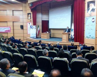 برگزاری همـایش علمی و پژوهشی در استـان کهگیلویه و بویـر احمد