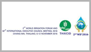دومین اجلاس جهانی آبیاری ، 6-12 نوامبر 2016، چیانگ مای ، تایلند